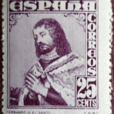 Sellos: SELLO ESPAÑA EDIFIL N°1033 FERNANDO III EL SANTO. Lote 205673682
