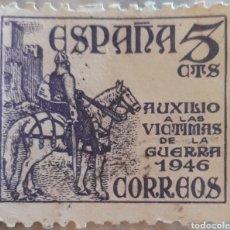 Sellos: SELLO ESPAÑA EDIFIL N°1062 EL CID. Lote 205656186