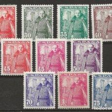 Briefmarken - R60/ ESPAÑA EDIFIL 1024/32, MNH **, 1948-54, CATALOGO 30€, SERIE COMPLETA, FRANCO - 152958554