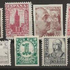 Sellos: R60/ LOTE VARIADO ESTADO ESPAÑOL (CON FIJASELLOS). Lote 153221530