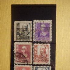 Selos: LOTE 6 SELLOS DE EAPAÑA- USADOS - MONTADOS EN FICHA. Lote 153321066