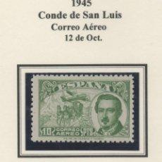 Sellos: ESPAÑA=EDIFIL Nº 990_CONDE SAN LUIS_CATALOGO 48 EUROS. Lote 153356798