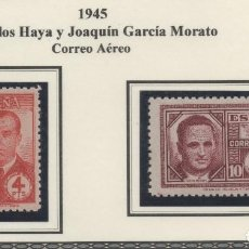 Sellos: ESPAÑA=EDIFIL Nº 991/92_HAYA Y GARCIA MORATO__CATALOGO 82 EUROS. Lote 153357098