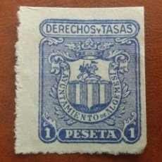 Sellos: ALGEMESI. VALENCIA. TASA. 1 PESETA.. Lote 153567372