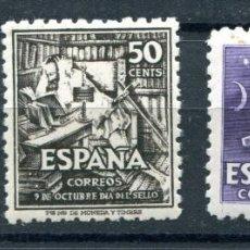 Sellos: EDIFIL 1012/4. SERIE DE CERVANTES, NUEVA SIN FIJASELLOS. Lote 153713521