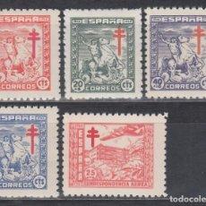 Sellos: ESPAÑA, 1944 EDIFIL Nº 984 / 988 /**/ . Lote 153879578