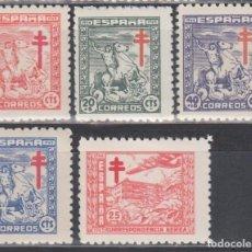 Sellos: ESPAÑA, 1944 EDIFIL Nº 984 / 988 /**/ . Lote 161731929