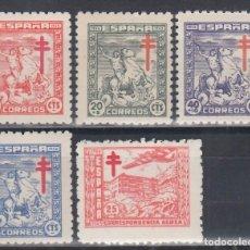 Sellos: ESPAÑA, 1944 EDIFIL Nº 984 / 988 /**/ . Lote 153879754