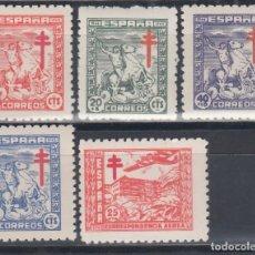 Sellos: ESPAÑA, 1944 EDIFIL Nº 984 / 988 /**/ . Lote 153879810