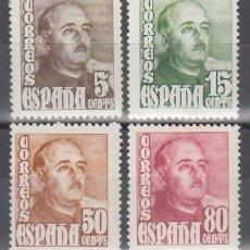 Sellos: ESPAÑA, 1948-1954 EDIFIL Nº 1020 / 1023 /**/ . Lote 153882750