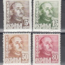 Sellos: ESPAÑA, 1948-1954 EDIFIL Nº 1020 / 1023 /**/ . Lote 153882782