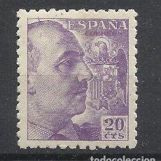 Sellos: FRANCO 1940 EDIFIL 922 NUEVO*. Lote 154130050