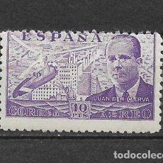 Sellos: ESPAÑA 1941 ** NUEVO EDIFIL 947 - 3/4. Lote 154506390