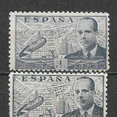Sellos: ESPAÑA 1939 - 1941 ** NUEVO EDIFIL 886 Y 946 - 3/4. Lote 154506826