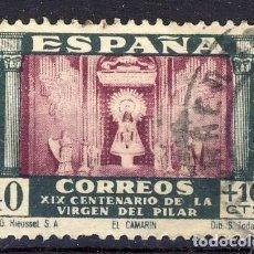 Sellos: ESTADO ESPAÑOL.- 1946.- VIRGEN DEL PILAR.- ED. 998.- (1) . Lote 154706698