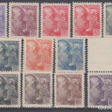 Sellos: ESPAÑA, 1939 EDIFIL Nº 867 / 878 /**/, . Lote 155106718