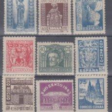 Sellos: ESPAÑA, 1943 - 1944 EDIFIL Nº 961 / 969 /**/, . Lote 155108038