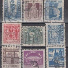 Sellos: ESPAÑA, 1943-1944 EDIFIL Nº 961 / 969 . Lote 155109054