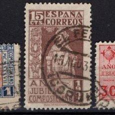 Sellos: ESPAÑA 833/35 - AÑO 1937 - AÑO JUBILAR COMPOSTELANO. Lote 155163174