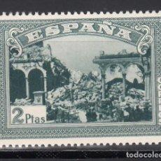 Selos: ESPAÑA, 1937 EDIFIL Nº SH 837 /**/ . Lote 155280746