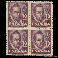 Sellos: SELLOS. ESPAÑA. ESTADO ESPAÑOL 1948. PERSONAJES.70C. VIOLETA. BLOQUE 4.NUEVO**. EDIFIL.Nº1036.. Lote 155583146
