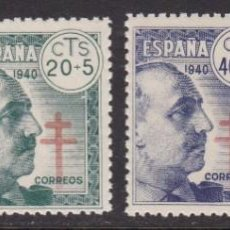 Sellos: 1940. GENERAL FRANCO SERIE COMPLETA NUEVA SIN FIJASELLOS EDIFIL Nº 936/939. Lote 155698526