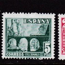 Sellos: 1948. CENTENARIO DEL FERROCARRIL SERIE COMPLETA NUEVA SIN FIJASELLOS EDIFIL Nº 1037/1039. Lote 155698770