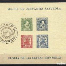 Sellos: ESPAÑA 1937 - MIGUEL DE CERVANTES , HOJA BLOQUE SELLOS SIN DENTAR MATASELLADA **. Lote 155721882