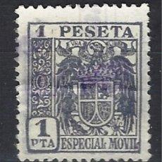 Sellos: ESPAÑA - TIMBRE MÓVIL DE 1 PTA. USADO. Lote 155724078