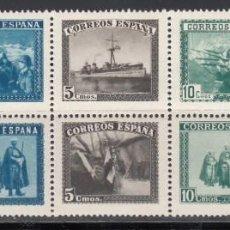 Sellos: ESPAÑA, 1938 EDIFIL Nº SH 849 **/*. Lote 155749306