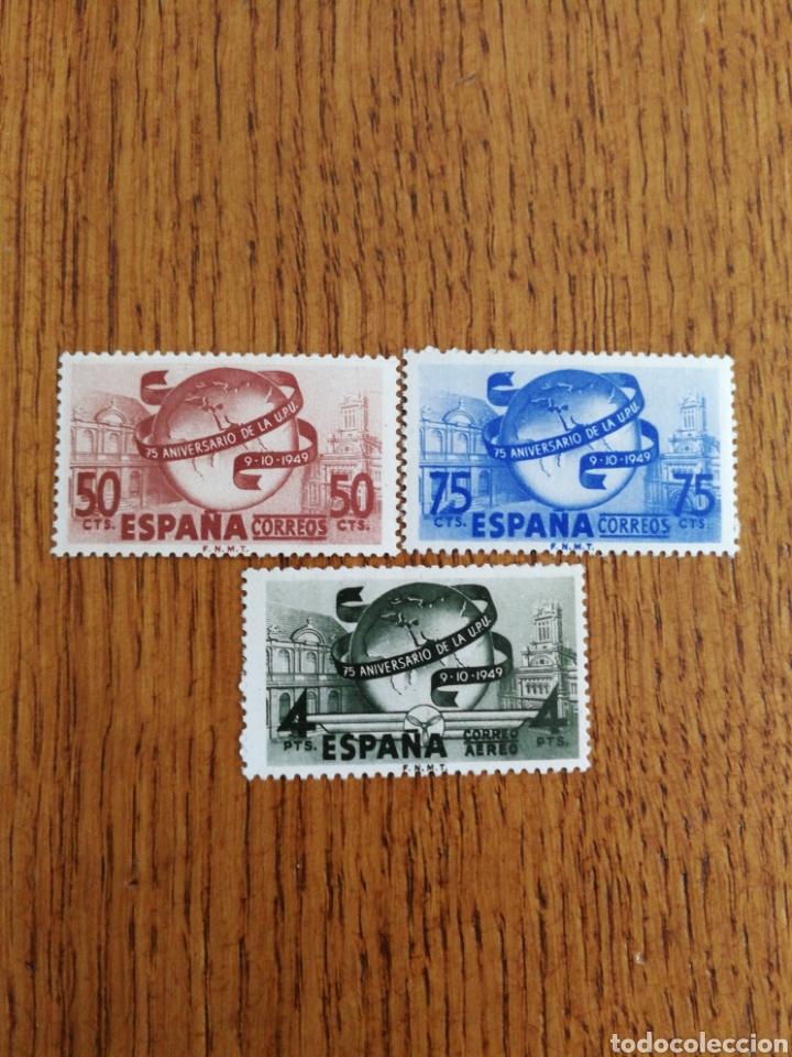 ESPAÑA: 1063/65 MNH (Sellos - España - Estado Español - De 1.936 a 1.949 - Nuevos)