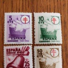 Sellos: ESPAÑA: 1066/69 MNH. Lote 155754350