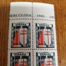 Sellos: ESPAÑA N°971 SOMBRAS DEL TIEMPO SIN FIJASELLOS. Lote 155775546