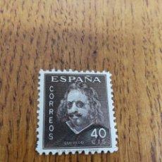 Sellos: ESPAÑA:989 MNH, QUEVEDO. Lote 155781072