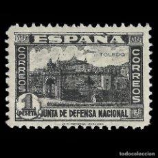 Sellos: SELLOS.ESPAÑA. ESTADO ESPAÑOL.1936-1937. JUNTA DE DEFENSA NACIONAL. 1P.PIZARRA.NUEVO** EDIF. Nº 811. Lote 155995270