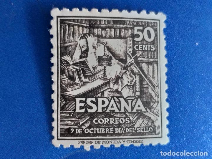 NUEVO *. AÑO 1947. EDIFIL 1012. IV CENTENARIO DEL NACIMIENTO DE CERVANTES. (Sellos - España - Estado Español - De 1.936 a 1.949 - Nuevos)