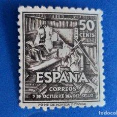Sellos: NUEVO *. AÑO 1947. EDIFIL 1012. IV CENTENARIO DEL NACIMIENTO DE CERVANTES. . Lote 156220622