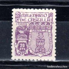 Sellos: ED Nº 974** MILENARIO DE CASTILLA NUEVO. Lote 156504974