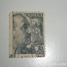 Sellos: SELLO GENERAL FRANCO. 50 CÉNTIMOS 1940 EDIFIL 927 USADO. Lote 156763230