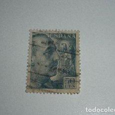 Sellos: SELLO GENERAL FRANCO. 50 CÉNTIMOS 1940 EDIFIL 927 USADO. Lote 156763378