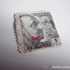 Sellos: ESPAÑA 1 PESETA CON SELLO DEL GOLFO DE GUINEA. Lote 156763662