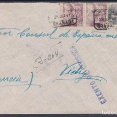 Sellos: CARTA DE GRANADA A VICHY ( FRANCIA) MATASELLO CERTIFICADO Y EXENTO DE CENSURA. Lote 156865006