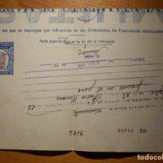 Sellos: FISCAL - AYUNTAMIENTO DE MADRID - MULTAS - 50 PESETAS - 1948 POR FRAUDE EN EL PESO -. Lote 156865442