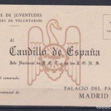 Sellos: TARJETA DEL FRENTE DE JUVENTUDES DIRIGIDA A FRANCO SIN UTILIZAR. . Lote 156865502