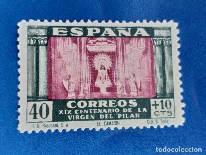 NUEVO *. AÑO 1940. EDIFIL 893. XIX CENTENARIO VENIDA DE LA VIRGEN DEL PILAR A ZARAGOZA. FIJASELLO. (Briefmarken - Spanien - Franco-Regime - Von 1936 bis 1949 - Neu)