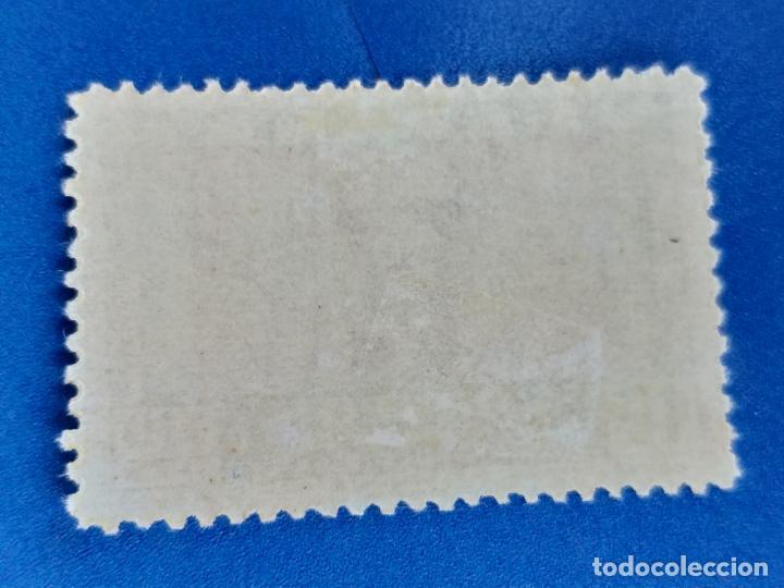 Briefmarken: NUEVO *. AÑO 1940. EDIFIL 893. XIX CENTENARIO VENIDA DE LA VIRGEN DEL PILAR A ZARAGOZA. FIJASELLO. - Foto 2 - 156883346