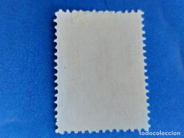 Briefmarken: Nuevo *. Año 1936-1937. Edifil 807. Junta de defensa. Fijasello - Foto 2 - 156924438