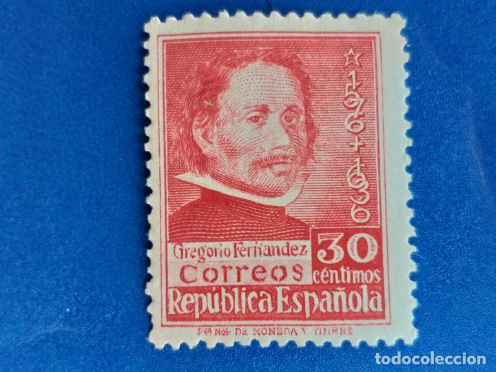 NUEVO **. AÑO 1937. EDIFIL 726. III CENTENARIO DE LA MUERTE DE GREGORIO FERNANDEZ (Briefmarken - Spanien - Franco-Regime - Von 1936 bis 1949 - Neu)