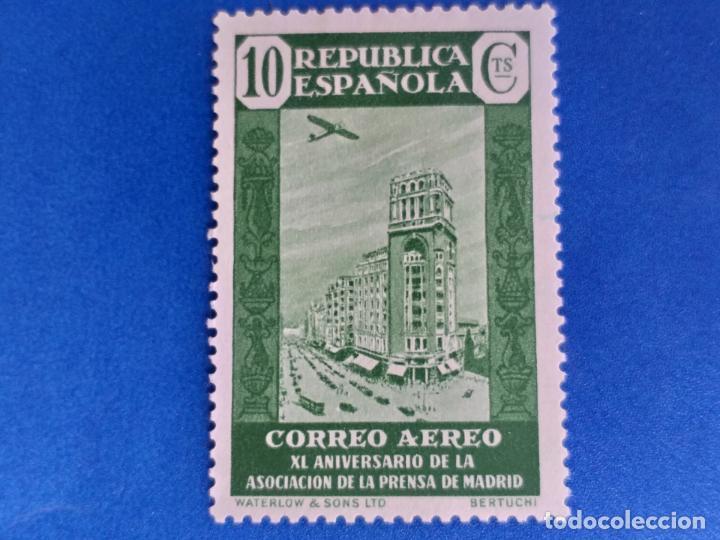 NUEVO *. AÑO 1936. EDIFIL Nº 714. XL ANIVERSARIO ASOCIACION DE LA PRENSA. AÉREO. FIJASELLO. (Briefmarken - Spanien - Franco-Regime - Von 1936 bis 1949 - Neu)