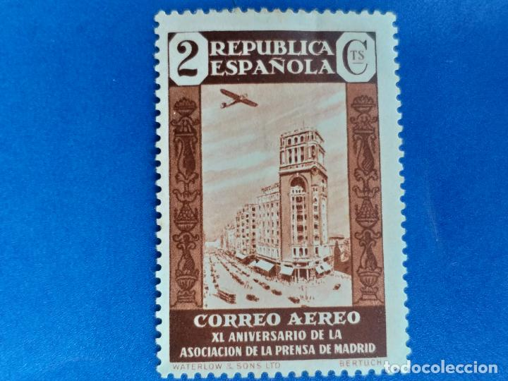 NUEVO *. AÑO 1936. EDIFIL Nº 712. XL ANIVERSARIO ASOCIACION DE LA PRENSA. AÉREO. FIJASELLO. (Sellos - España - Estado Español - De 1.936 a 1.949 - Nuevos)